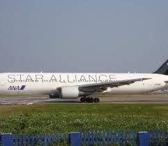 Διαγωνισμός με έπαθλο μίλια εξαργύρωσης για την 20η επέτειο της Star Alliance
