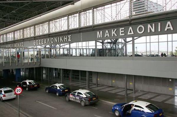 Αποτέλεσμα εικόνας για Σταθερό κόμιστρο ταξί για μετάβαση από και προς το «Μακεδονία»