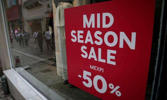 c15caefe8ec Ξεκίνησαν σήμερα και θα διαρκέσουν ως τις 10 Μαΐου οι ενδιάμεσες εκπτώσεις  στα εμπορικά καταστήματα της Θεσσαλονίκης.
